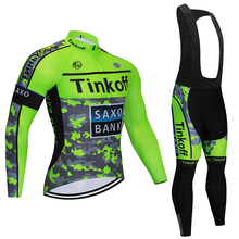 9D Silicone! tinkoff  long sleeve cycling jersey pants bicycle sports cycling autumn wear clothes set Ropa Ciclismo