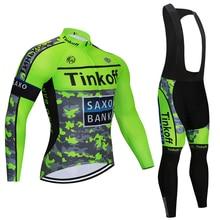 9D silikon! Tinkoff uzun kollu bisiklet jersey pantolon bisiklet spor bisiklet sonbahar giyim set Ropa Ciclismo