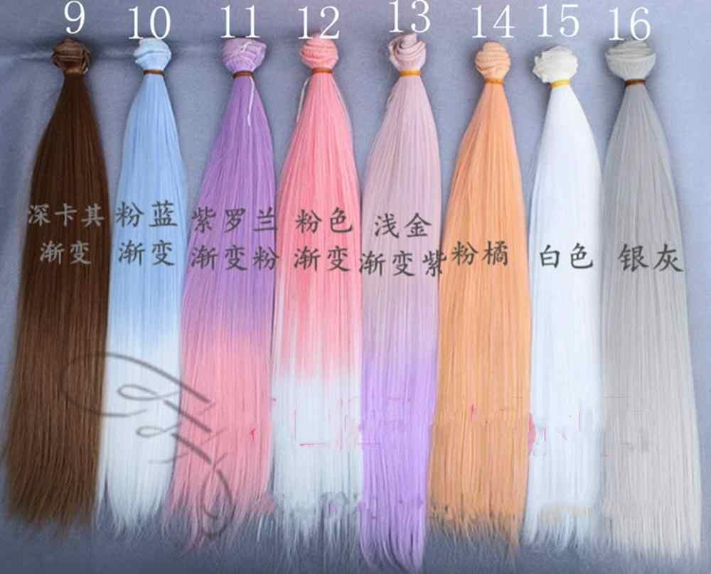 35*100 см аксессуары для куклы длинные стриженные волосы парик многоцветные для 1/3 1/4 DIY BJD кукла парик натуральный цвет черный Золотой коричневый