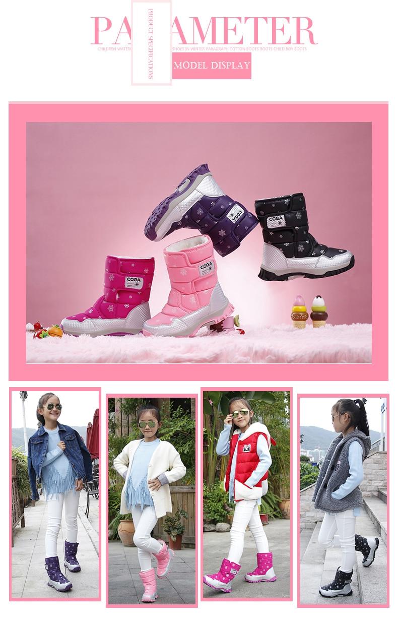 ̿̿̿(•̪ )Marque chaussures 2017 nouvelle automne et d hiver enfants ... 7fc0bc38f06a