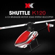 XK K120 Shuttle 6CH бесщеточный двигатель 3D6G система Радиоуправляемый вертолет RTF 2,4 ГГц Совместимость с FUTABA S-FHSS