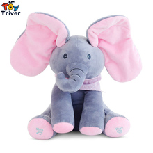 30cm Plush Peek A Boo Singing Pink Grey Elephant Toy PEEK-A-BOO Baby Music Toys Ears Flaping Move Interactive Doll Children Gift