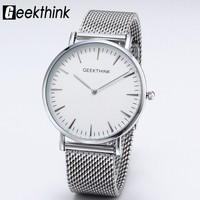 Top Brand Luxury Quartz Watches Men Casual Fashion Japan Gentleman Silver Stainless Steel Mesh Band Ultra