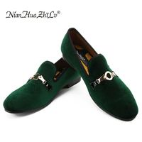 New style men velvet loafers party Slip on wedding shoes European and American style gold buckle men's casual shoes