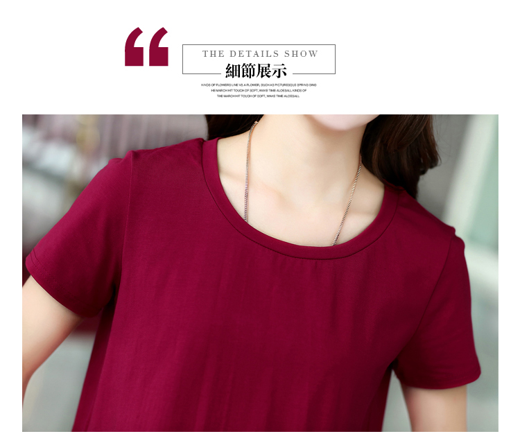 4e164bdde09f Latest Summer Fashion Women Tops Round collar Short sleeve Cotton Pure  color T shirt Leisure Loose Big yards T shirt Women G2470-in T-Shirts from  Women s ...