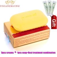 Sulfur Soap Skin Conditions Acne Psoriasis Seborrhea Eczema Anti Fungus Bath Healthy Soaps GIFT 3creams