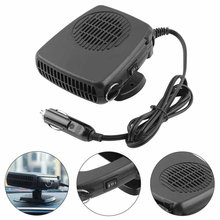 1pcs NEW Black Auto Fan Heater Portable 12V 150W Instant Heating With Can Foldable Handle Drop Shopping Car Accessories(China)