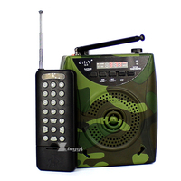 Quality 48W Hunting Mp3 Bird Caller Sound Player Hunting Decoy Speaker Hunting Bird Decoy Amplifier Loudspeaker