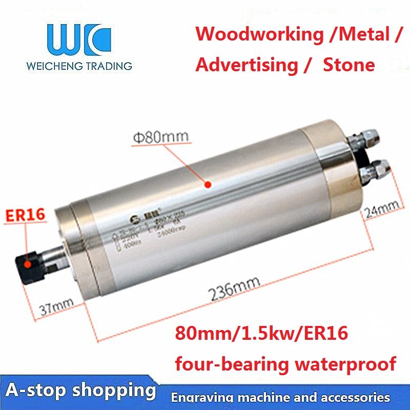 JR80mm ER16 Waterproof engraving machine spindle <font><b>motor</b></font> 2.2 <font><b>KW</b></font> water-cooled 80 electric spindle 800W 1.<font><b>5</b></font> <font><b>KW</b></font>/3 .2 <font><b>KW</b></font>/<font><b>5</b></font> .<font><b>5</b></font> <font><b>KW</b></font> image