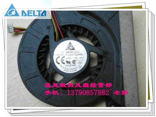 Notebook cooling fan For Delta kdb0705ha dc5 v 0.40a precision silent general graphics card fan qqv6 aluminum alloy 11 blade cooling fan for graphics card silver 12cm