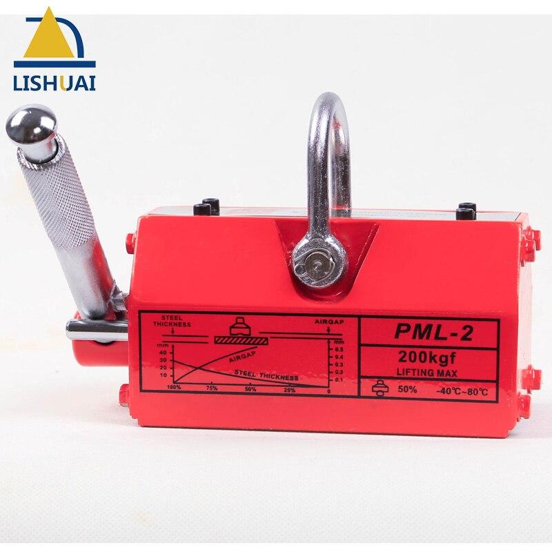 200 kg (440Lbs) Magnétique Permanent Lifter/Permanent Aimant De Levage pour Soulever une Plaque D'acier certifié ce