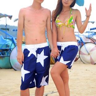 Юноши на пляже фото 616-210
