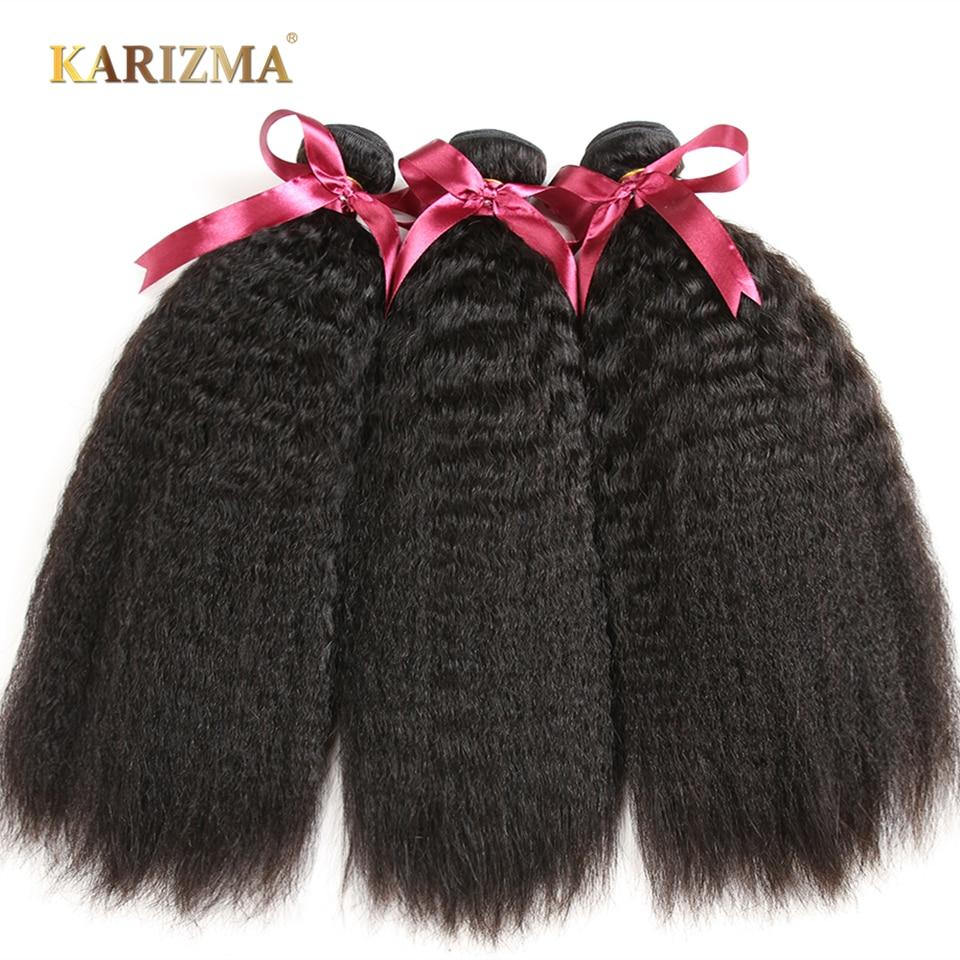 Karizma Brazilian Kinky Straight Hair Human Hair 3 Bundles Deal Non Remy Hair Extensions Brazilian Hair