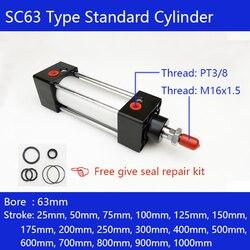 Opcjonalny magnes darmowa wysyłka SC63 typ standardowe cylindry 63mm otwór pojedynczy pręt dwustronnego działania siłownik pneumatyczny w Części pneumatyczne od Majsterkowanie na