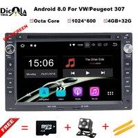 Восьмиядерный Android 8,0 автомобиль DVD gps радио для старых VW транспортер T4/T5 Бора Passat Mk5 Гольф Mk4 поло Jetta peugeot 307 1998 2008