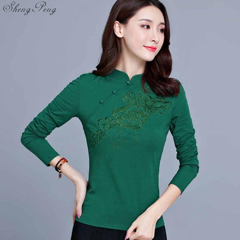 繁体字中国語服女性のためのチャイナトップレディーストップスとブラウスエレガントな女性レトロスタイル Q607 トップス