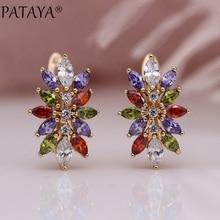 Новые Красочные Висячие серьги PATAYA в виде лошадиного глаза, 585 розовое золото, модное ювелирное изделие, натуральный циркон, благородные женские роскошные серьги для помолвки