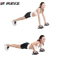 REIZ 1 Par Hogar Push Up Stands S Forma Esponja Mano Barras de agarre de Práctica Herramienta de Barras De equipos de fitness Ejercicio de Entrenamiento Gimnasio Pecho