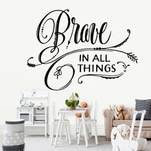 English Quotes Home Decor Modern Acrylic Decoration Bedroom Nursery Vinyl Art Decals