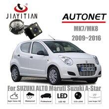 JIAYITIAN Camera Retrovisor Para Suzuki Maruti ALTO para Suzuki Uma Estrela-para Nissan Pixo CCD de Visão Noturna Câmera Reversa câmera de segurança