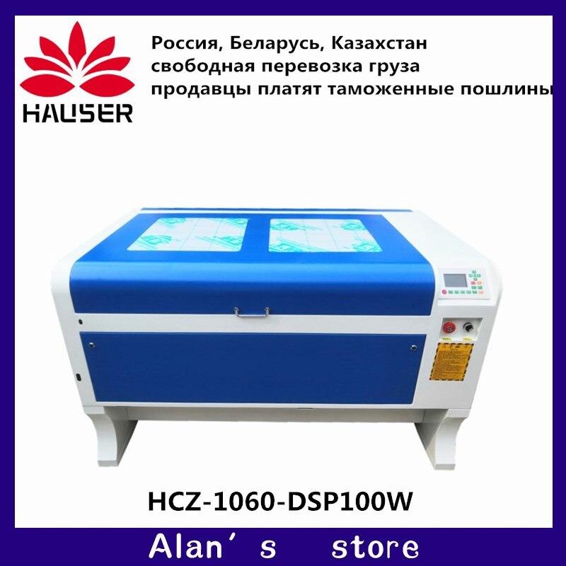 Russia Free Shipping HCZ DSP 100W Laser Engraving Machine 1060 Laser Cutter Machine CO2 CNC Cutting Machine USB Interface