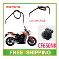 CLUTCH CABLE CFMOTO CF650NK CF MOTO 650CC MOTORCYCLE accessories FREE SHIPPING