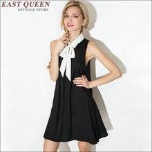 Женские платья классические с белым воротничком