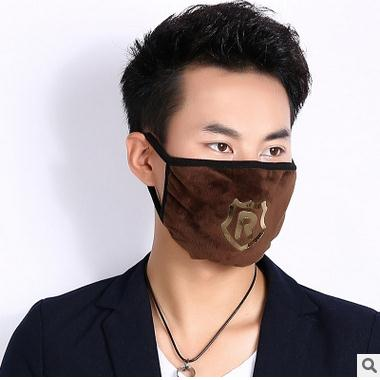 Face Protection Men's Mask Masks Masque Winter Mouth
