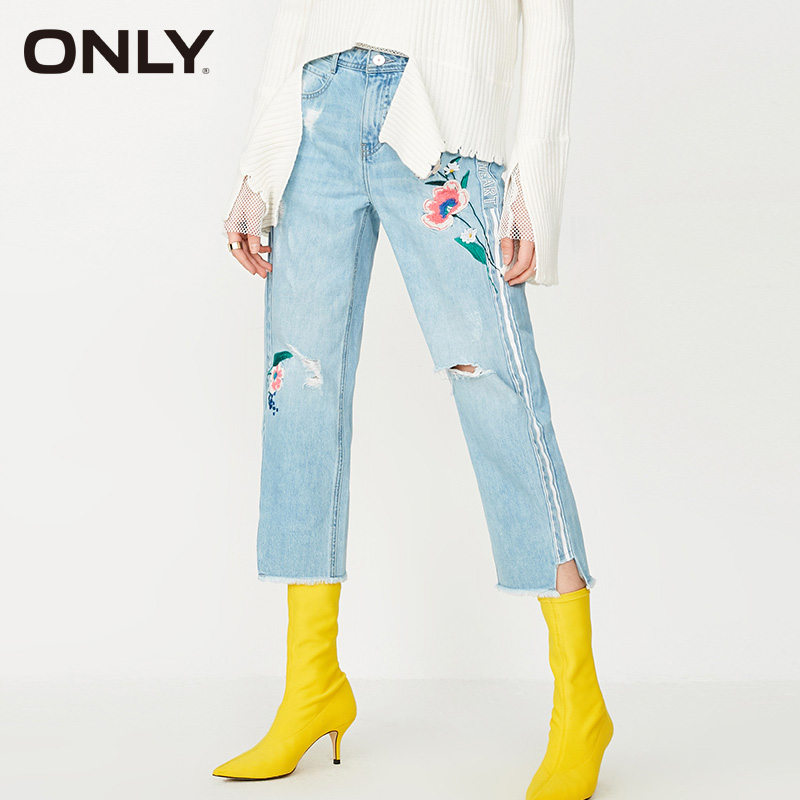 Only Women's Spring & Summer Split Rips Embroidery Crop Jeans  118149615