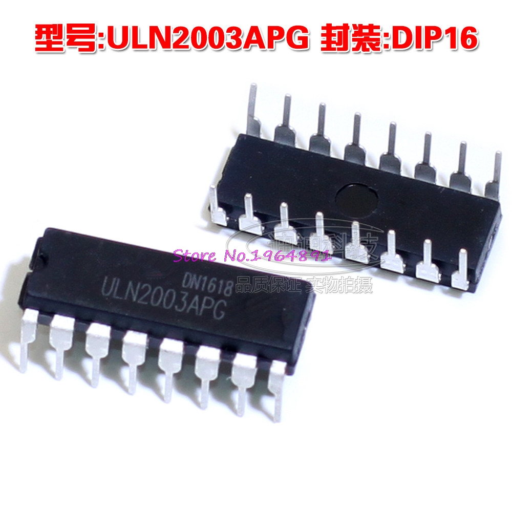 10pcs/lot ULN2003APG ULN2003 DIP-16 In Stock