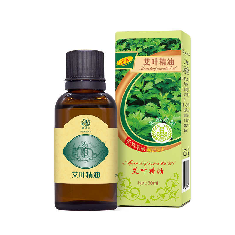 New Mugwort Essential Oil for drop shipping natural oil body care Plant  Herbal Medicine Oils Argy Wormwood Leaf herbal oil 30ML