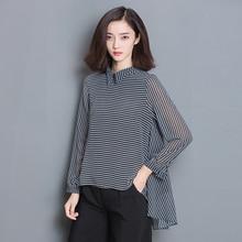 Striped Chiffon Shirt Long Sleeve Korean 2017