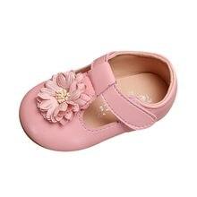 604c902cc7 Mini Melissa Shoes Kids Promotion-Shop for Promotional Mini Melissa ...
