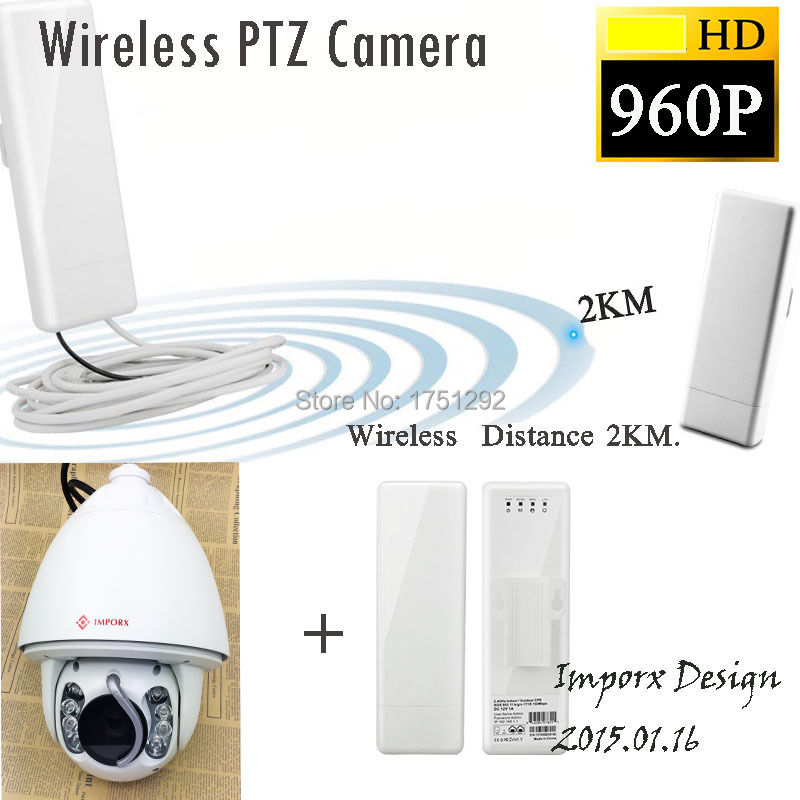 Wireless Distance 2KM 960P HD PTZ IP Camera CCTV Camera ключницы diesel x04757 pr480 t8013
