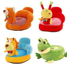 New Baby Seats Sofa Plush Support Seat Learning To Sit Baby Plush Toys Baby's Cute Cartoon Removable & Washable Mini Sofa Seat