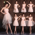 Strapless Tulle Short Pink Bridesmaid Dresses High Low Bridesmaid Dresses Wedding Party Dress Cheap Dresses