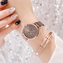 Luxury Rose Gold Ladies Quartz Magnetic Wrist Watches Retro Women Bracelet Watch Fashion Diamond Female Clock relogio feminino