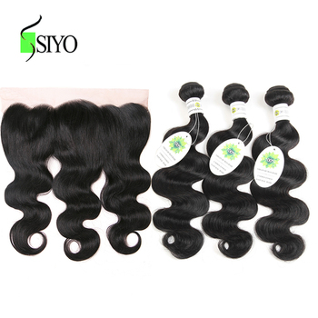 SIYO Brazilian Body Wave Bundles With Frontal Closure Natural Color Non-remy Human Hair 3 Bundles With Closure Free Part