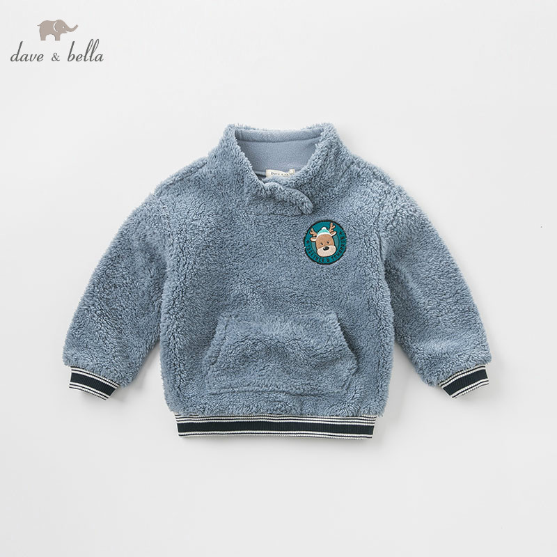 DBK8365 dave bella kids boys autumn infant baby fashion t-shirt toddler top children 3-13Y high quality tees clothes