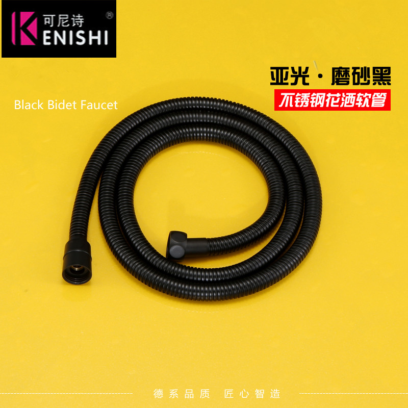 Excellent 1.5m Matte Black Stainless Steel Flexible Shower Hose Bath room shower set accessories Explosion proof pipes