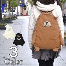 Chaude de mode Japonais anime ours imprime coton sac à dos femmes