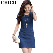 CHICD Autumn Summer Short Sleeve Big Size Loose Women Slim A Line Letter Floral Casual Vintage O Neck Pockets Denim Dress XD87