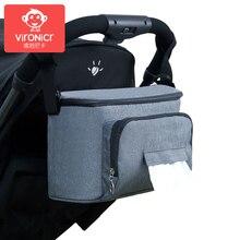 Однотонные сумки, аксессуары для колясок, органайзер для детских колясок, сумка для коляски, сумка для коляски, корзина для коляски, рюкзак с крючками Yoya