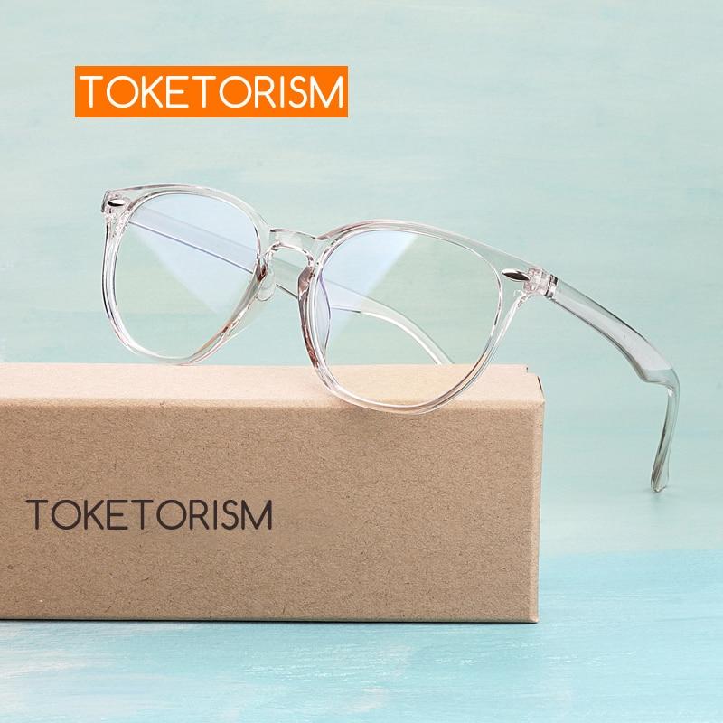 Toketorism Lightweight Computer Glasses For Men Women Blue Light Glasses Plastic Frame 0905
