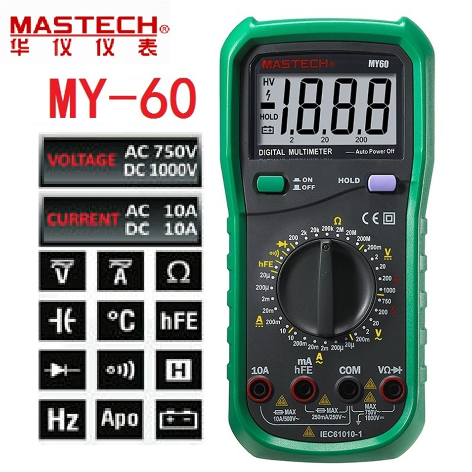 MASTECH MY60 Digital Multimeter DMM AC/DC Voltmeter Ammeter Ohmmeter Tester w/hFE Test Multimetro Ammeter Multitester mastech my63 digital multimeter dmm w capacitance frequency
