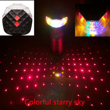 Diamond Bike Tail Light Warning Safety Rear Light LED 7 Flash Red and Blue Bicycle Tail Light