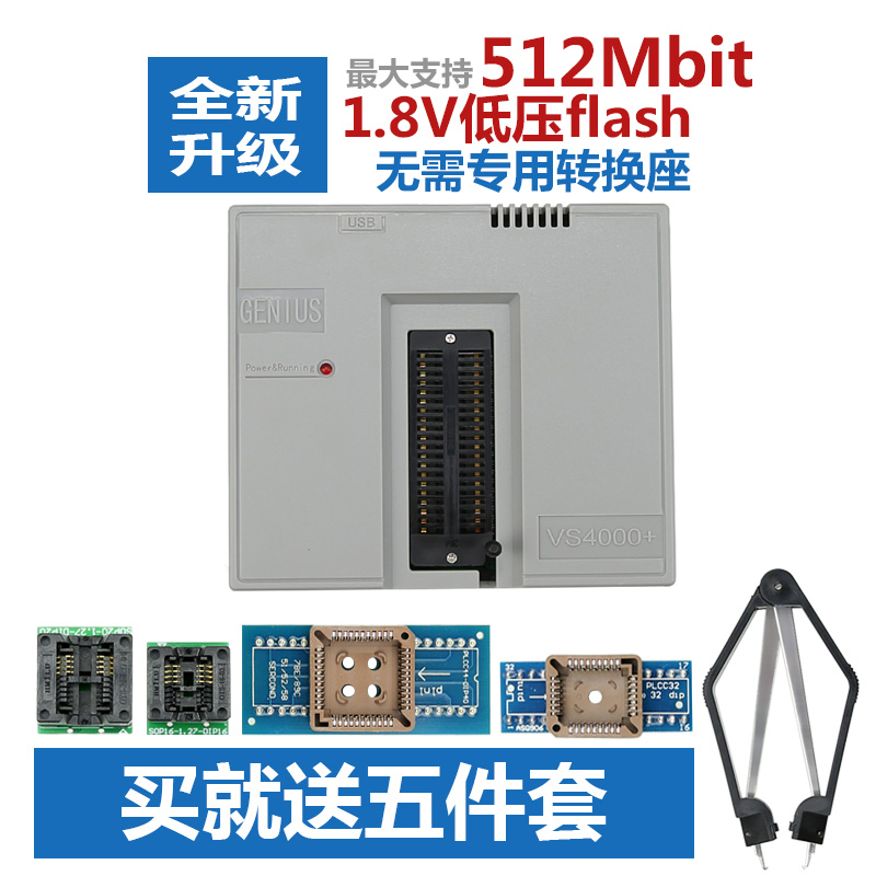 Programmer USB General Burning Recorder Vs4000+ LCD BIOS Notebook PC 1.8Vflash Single Chip Microcomputer электронные компоненты ch341a 24 25 usb bios sop8 sop16 dip8