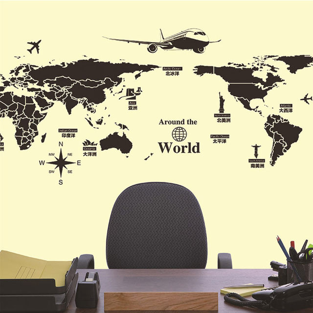 Online Shop World Map Mural Creative personality Wall Decorations ...