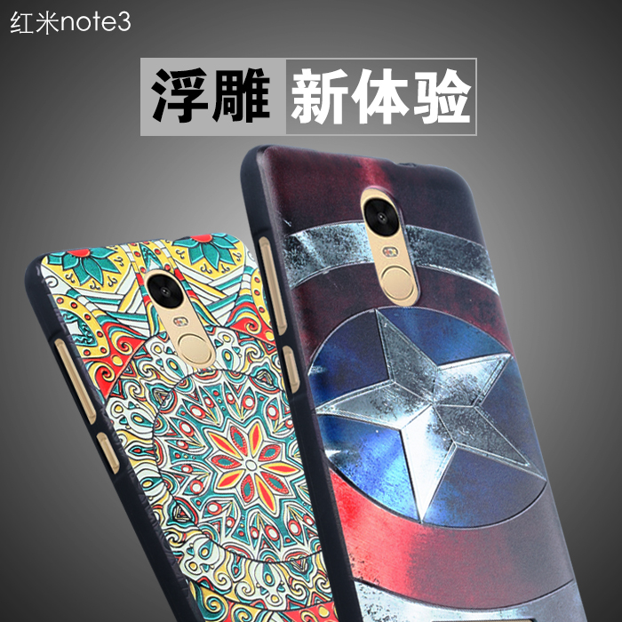 For Xiaomi Redmi Note 3 Case 3D Stereo Relief Painting Protective Case Back Cover For Hongmi note3 Redmi Note 3 Pro Smartphone