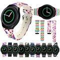 Часы Полосы Роскошные ТПУ Силиконовые Часы Группа Для Samsung Galaxy Gear S2 SM-R720 Adjustrble Удобные Спортивные Wristbang Ремень